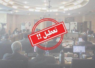 مهلت دوروزه هیئت حل اختلاف به شورای شهر کرج