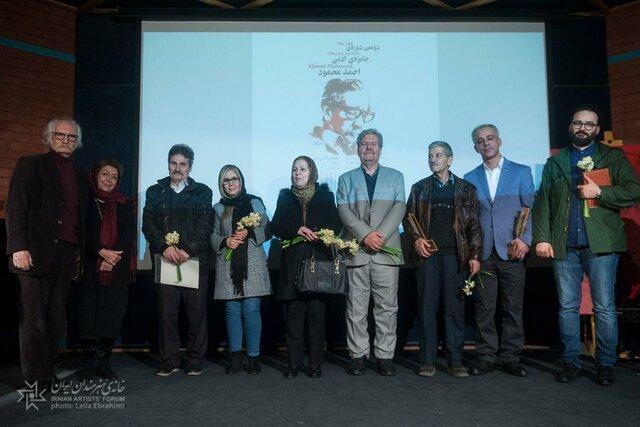 برگزیدگان جایزه احمد محمود معرفی شدند