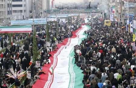 دعوت وزارت صنعت، معدن و تجارت از اقشار مردم برای حضور در راهپیمایی 22 بهمن
