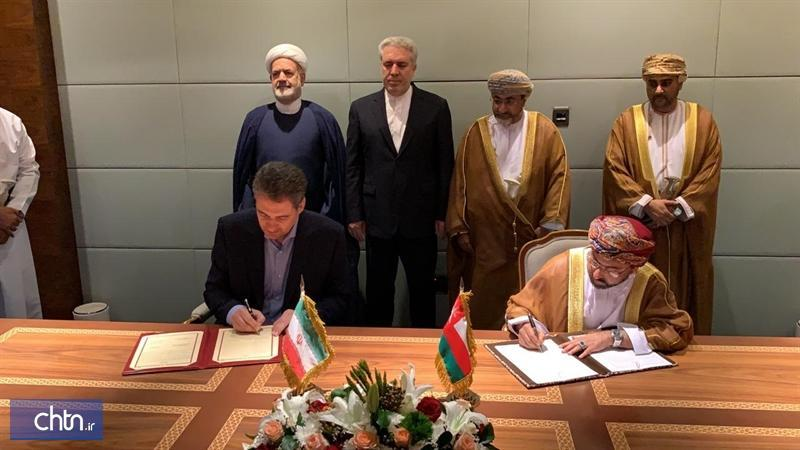 امضای تفاهم نامه مهم همکاری ایران و عمان در حوزه گردشگری