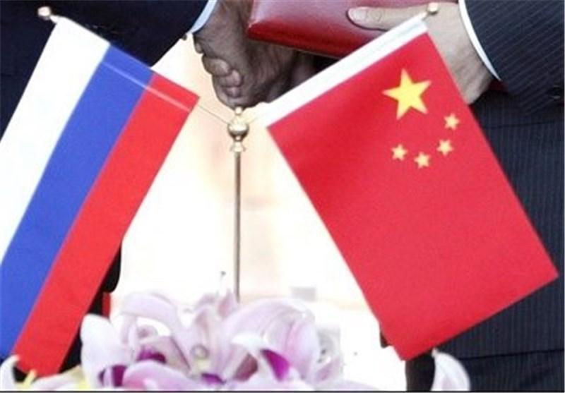 نگرانی نمایندگان کنگره آمریکا از قرارداد گازی روسیه و چین