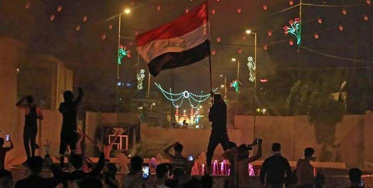نشست فوق العاده کمیساریای حقوق بشر و کمیته حقوق بشر مجلس عراق