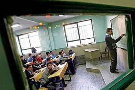 تمام مدارس شهرستان های استان خراسان رضوی شنبه باز هستند