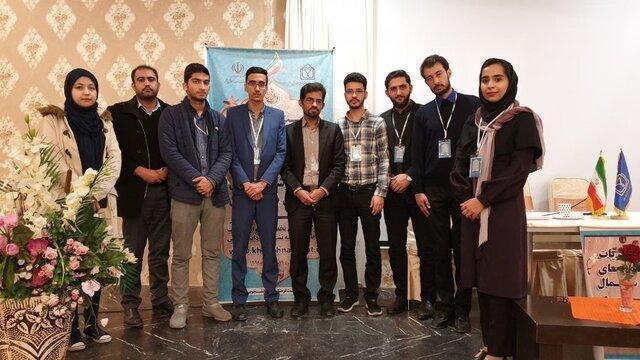 برگزاری انتخابات خانه نشریات دانشجویی شمال شرق کشور