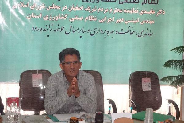 رفع مسائل زاینده رود در گرو همگرایی همه مسئولان اصفهان است