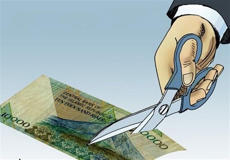 سه دستاورد حذف 4 صفر از پول ملی برای اقتصاد