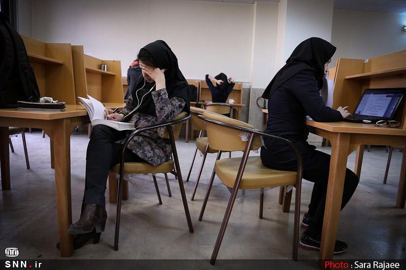 امتحانات خاتمه ترم دانشگاه علوم پزشکی کرمان حضوری برگزار می گردد