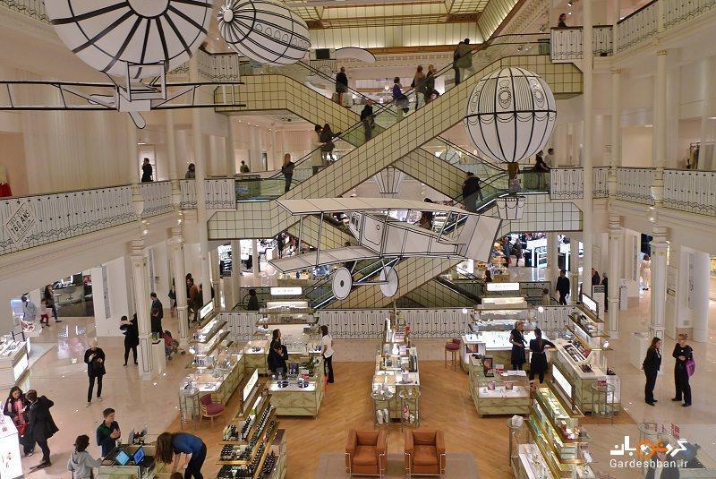 بلوار سن ژرمن و خریدهای لاکچری در پاریس