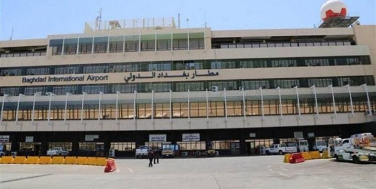 العربیه مدعی شد: برخورد راکت با بخش نظامی فرودگاه بغداد