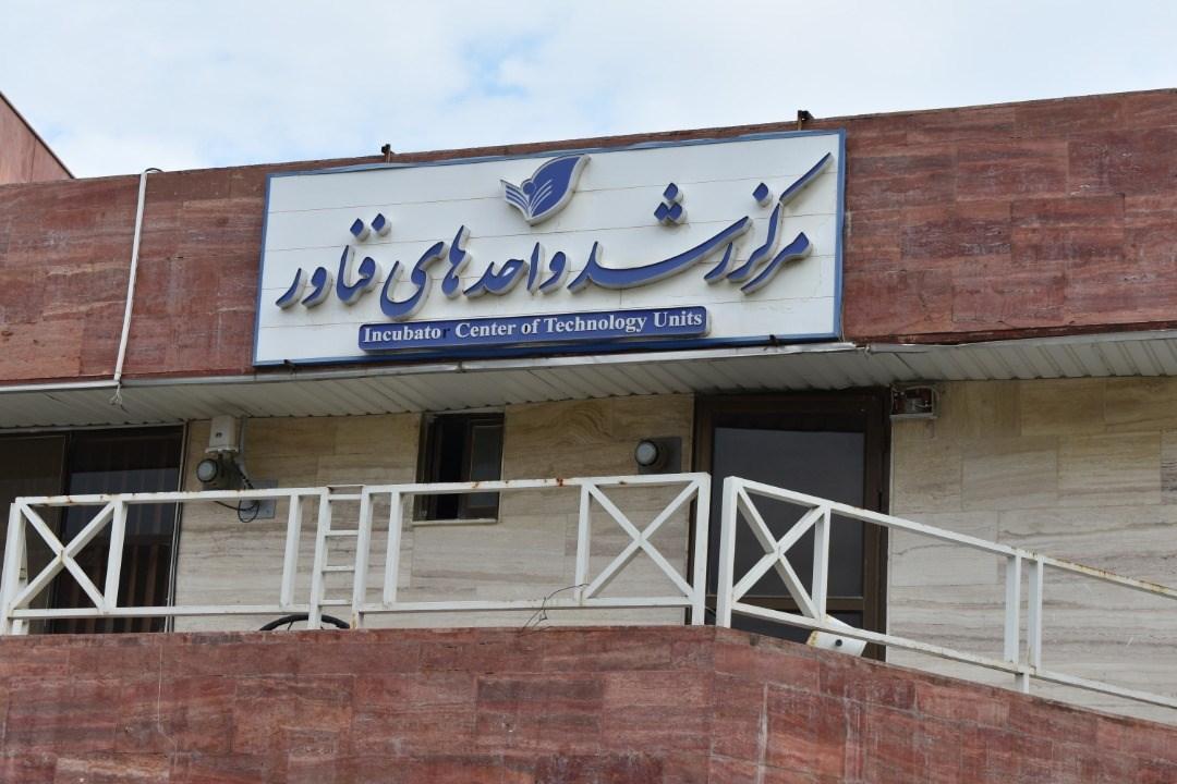 کویت و عراق مشتریان گلخانه هوشمند دانشگاه آزاد اسلامی مراغه