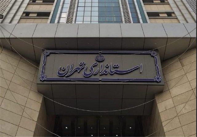 تهران یک هفته تعطیل شد ، جزئیات محدودیت های پایتخت