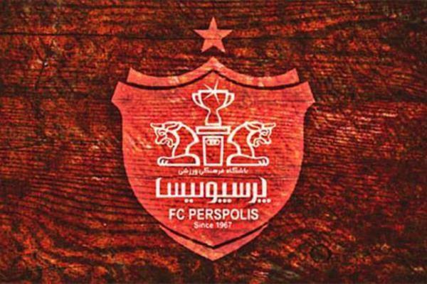 دفاعیات باشگاه پرسپولیس به AFC ارسال شد
