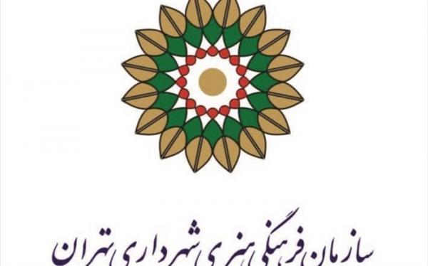 رونمایی از باشگاه فرهنگ و هنر ایرانیان