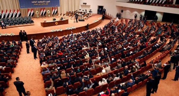 جدیدترین موضع گیری درباره بودجه عراق