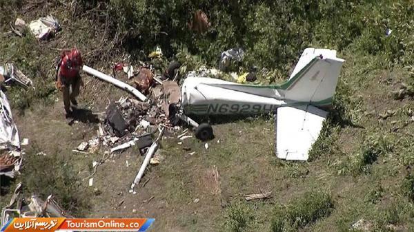 4 کشته در سانحه هوایی در فرانسه