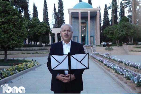 آیین افتتاحیه یادروز سعدی به صورت مجازی برگزار گردید
