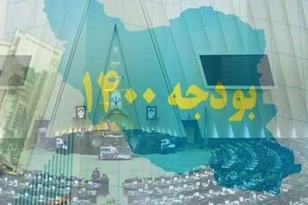 توضیحات خبرگزاری جمهوری اسلامی درباره گزارش تغییرات بودجه در مجلس